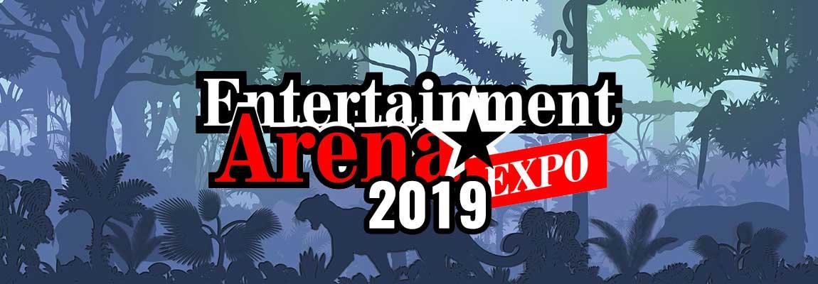 arena expo 2019