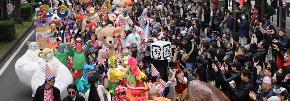 hawasaki tradiții halloween