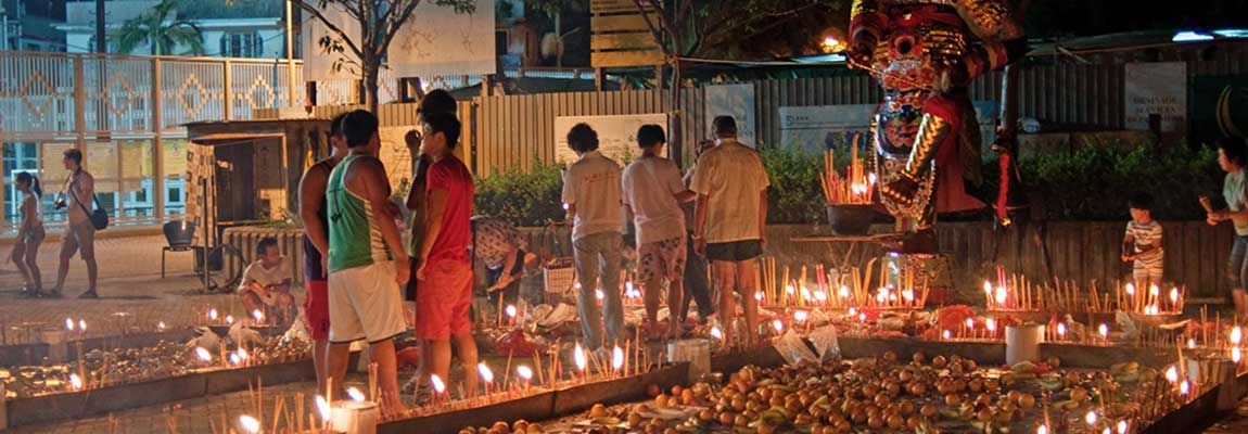 hong kong hungry ghost festival