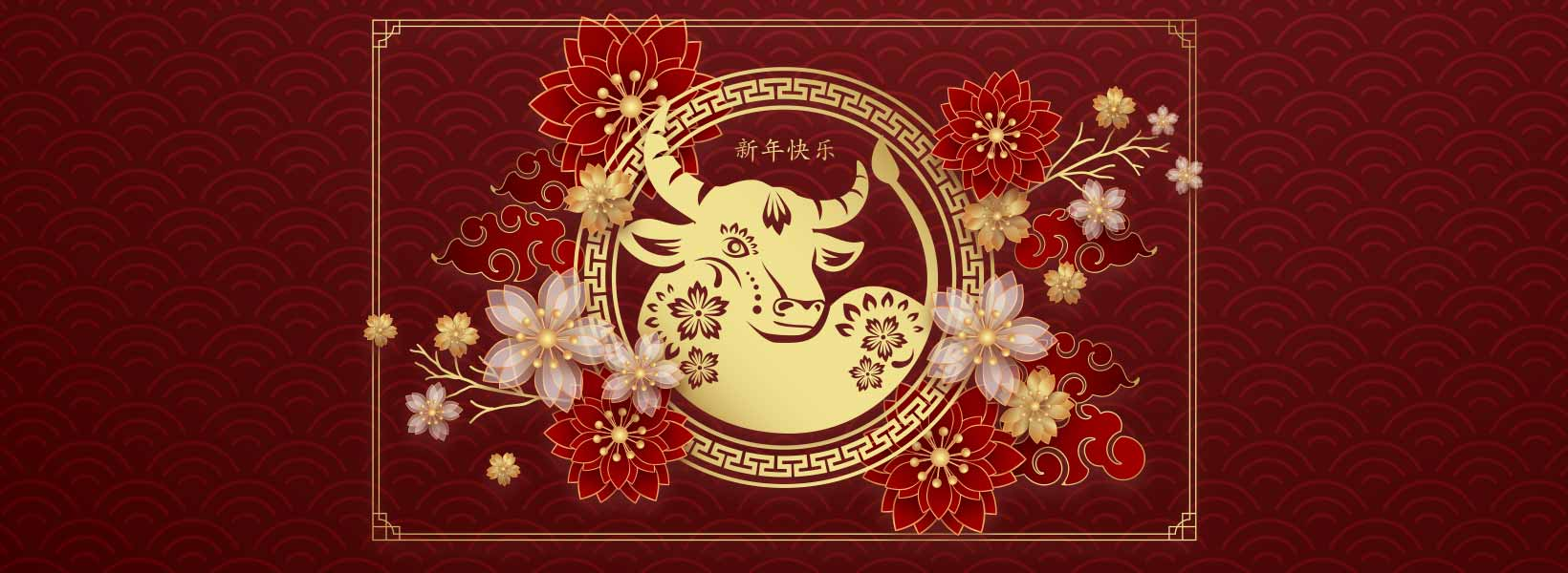 anul nou chinezesc 2021