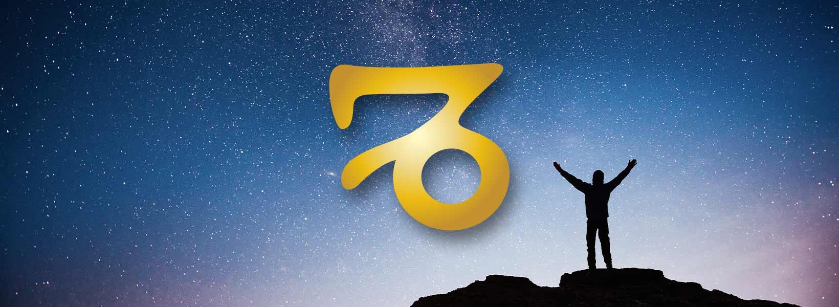 horoscop capricorn 2021